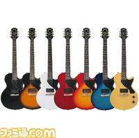 Epiphone LIMITED MODEL Les Paul Juniorセットギター.jpg