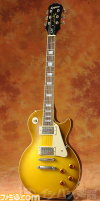 [訂正写真]Les Paul Standard Plain-top セット Honey Burst.jpg