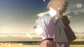 hatu/miku04.jpg