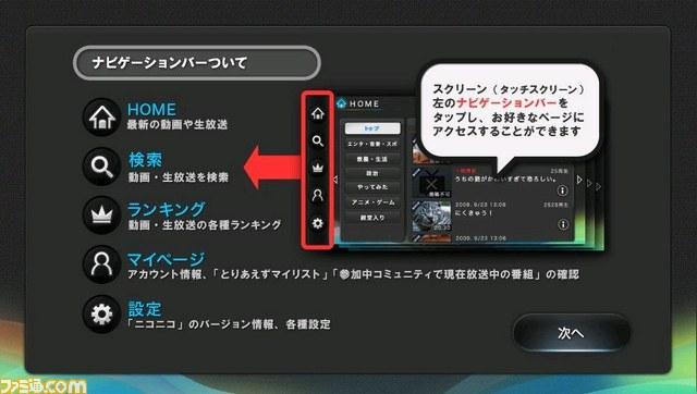 niconico_manu2.jpg