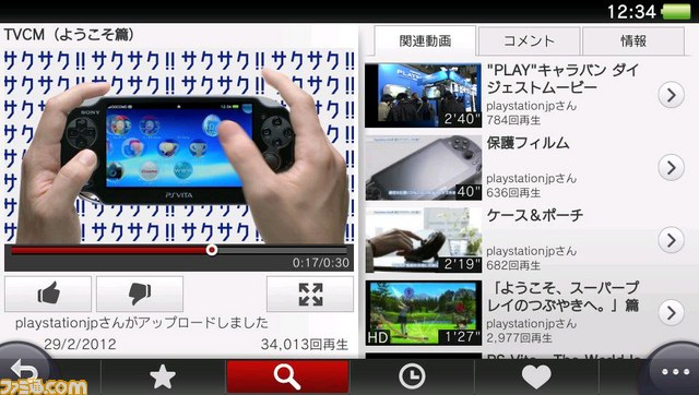 vita_youtube.jpg