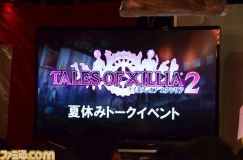 tales/00.JPG