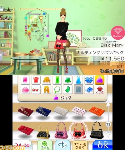 Girls Mode Nuevo Juego De Moda Para Nintendo 3ds News Of Famitsu