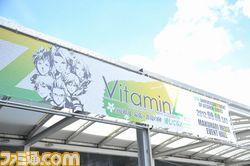 vitamin/01.JPG