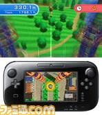 WUPP_WiiFitU_scrn01_E3.jpg
