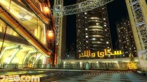 Modern Oasis (Saudi Arabia)/saudiarabia01.JPG