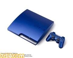 PlayStation 3 GRAN TURISMO 5 RACING PACK.jpg