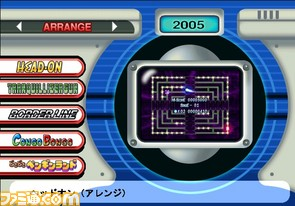 SMS_02_メニュー_a.jpg