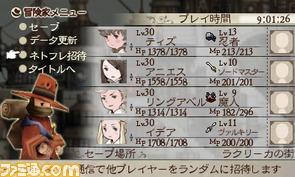 BDFF1011/TSUTAYA_SS/02_街・ダンジョンでのセーブ画面.bmp
