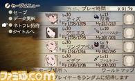 BDFF1011/TSUTAYA_SS/03_ネトフレ招待選択.bmp