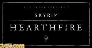 heart/Hearthfire_logo_FF.jpg