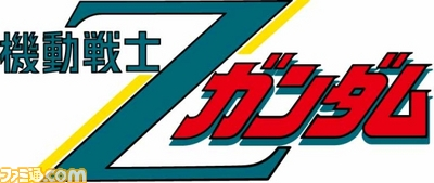 ZGUNDAM_J_4C.jpg