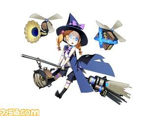 demongeizu/demon05.jpg