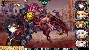 demongeizu/demon11.jpg
