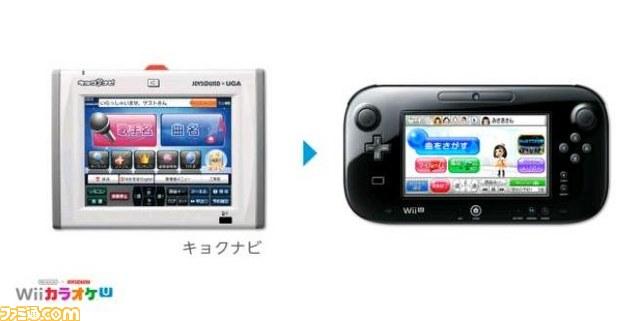 Wii U本体内蔵ソフト『Nintendo×JOYSOUND Wii カラオケ U』が発表! 詳細も明らかに_03
