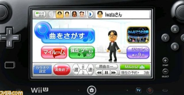 Wii U本体内蔵ソフト『Nintendo×JOYSOUND Wii カラオケ U』が発表! 詳細も明らかに_04