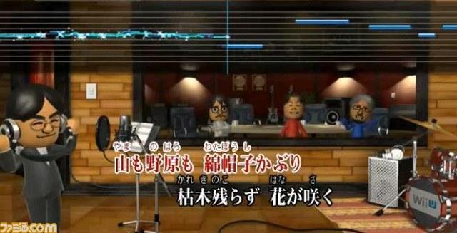 Wii U本体内蔵ソフト『Nintendo×JOYSOUND Wii カラオケ U』が発表! 詳細も明らかに_08