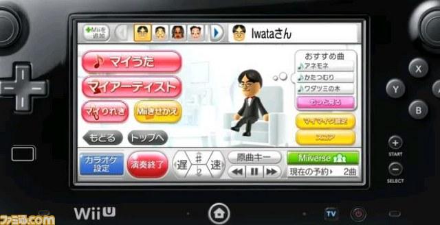 Wii U本体内蔵ソフト『Nintendo×JOYSOUND Wii カラオケ U』が発表! 詳細も明らかに_10