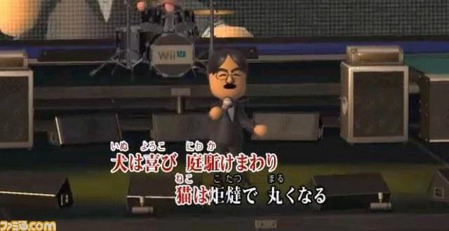 Wii U本体内蔵ソフト『Nintendo×JOYSOUND Wii カラオケ U』が発表! 詳細も明らかに_14