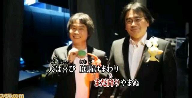 Wii U本体内蔵ソフト『Nintendo×JOYSOUND Wii カラオケ U』が発表! 詳細も明らかに_15