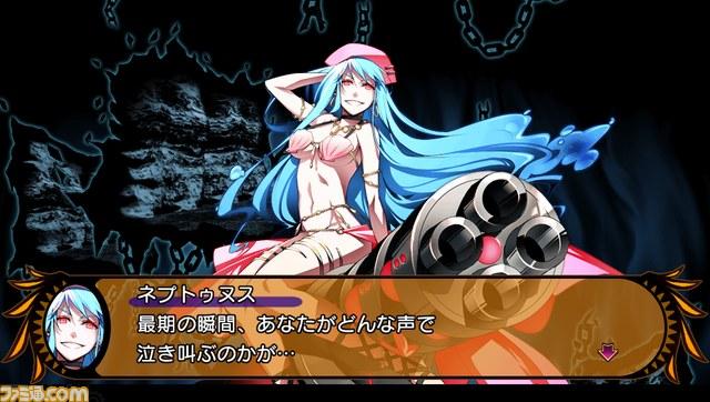 demon/ネプトゥヌス_デモンサークル会話02.bmp