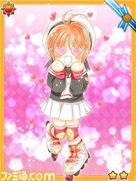 card_ss/card_012.jpg