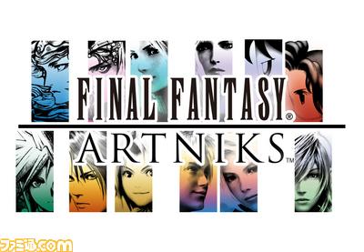 FFVol9/FF_ARTNIKS-logoTM.jpg