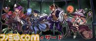 demon/ウィザード.jpg