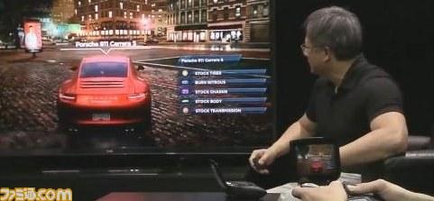 "NVIDIAがTegra4搭載の超絶携帯ゲーム機""Project SHIELD""を発表【CES 2013】_04"