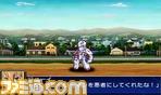 新規戦闘シーン/HEROMAN/image2013_0108_1036_0.bmp