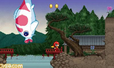 Ninja JaJaMaru-Kun Nintendo 3DS