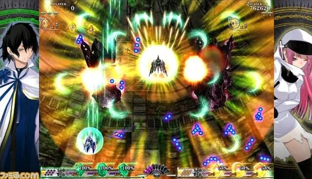 Xbox 360用ゴシックホラーシューティング『カラドリウス(Caladrius)』発売決定!_04
