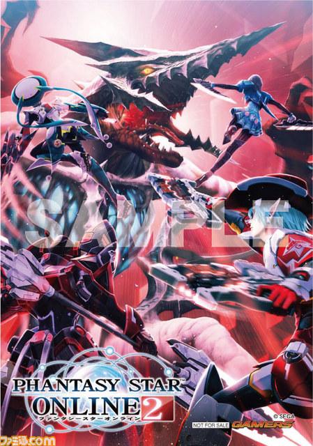 PS Vita版『ファンタシースターオンライン2』スペシャルパッケージの販売店別特典が公開! 同梱特典の詳細も判明_04