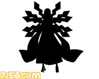 demon/エリス.jpg