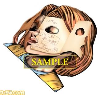 【SAMPLE】川尻早人メモ.jpg