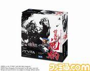 PS Vita_ONIGARA_Box.jpg