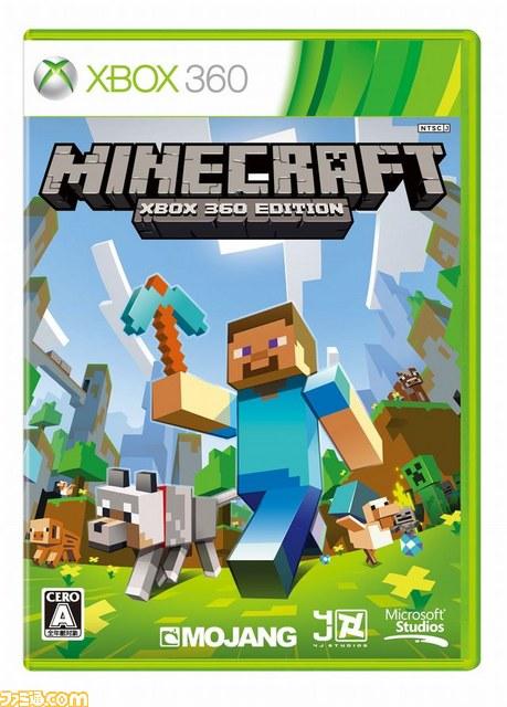 『Minecraft: Xbox 360 Edition』のパッケージ版発売決定_01