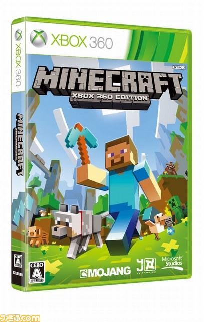 『Minecraft: Xbox 360 Edition』のパッケージ版発売決定_02