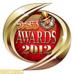 awards2012ロゴ完成.jpg