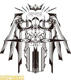 BB完全板/カグラ紋章.jpg
