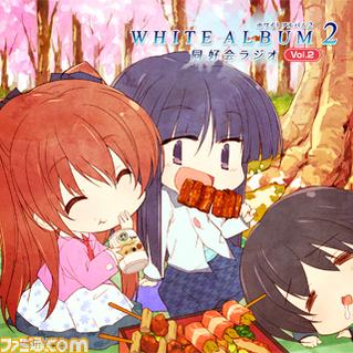 WA2ラジオCD_vol2ジャケットweb用.jpg