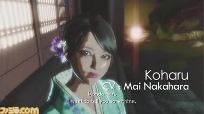 0430_KID/SS/12_声優/小春/Koharu.JPG