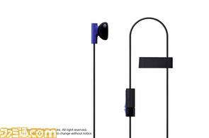 EarSet.jpg