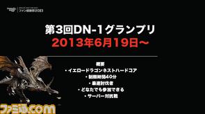 0615_DN_event/02b.jpg