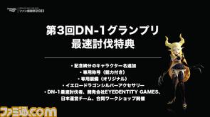 0615_DN_event/03.jpg