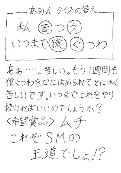 0620chonai01_01