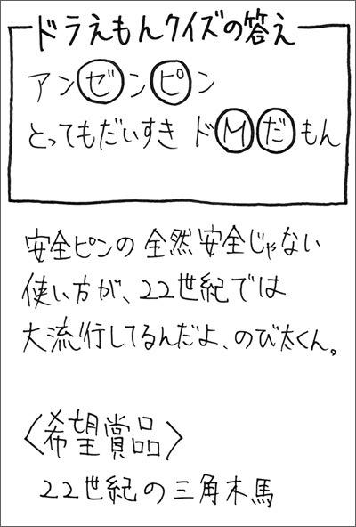 0627chonai01_00