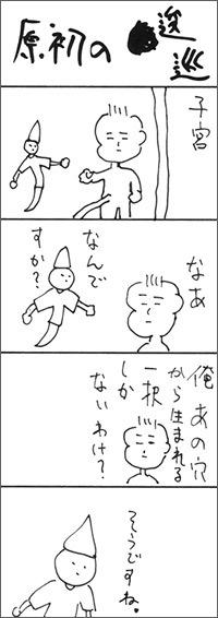 0627chonai01_04