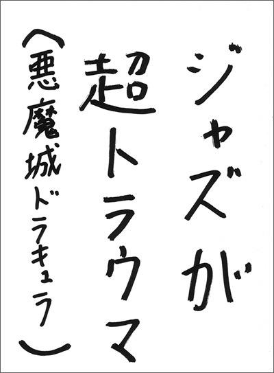 0627chonai01_06