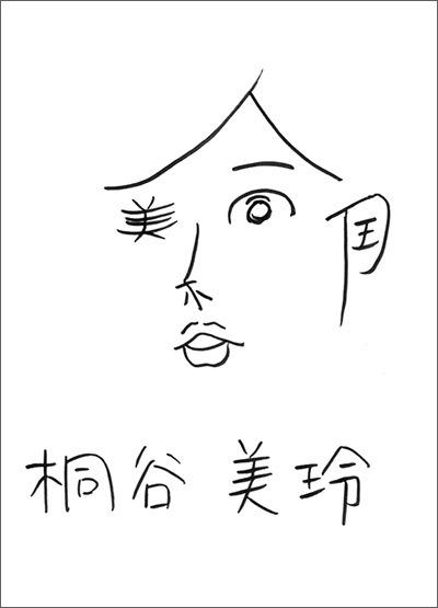0627chonai02_01